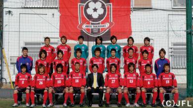 JFL】日本フットボールリーグ