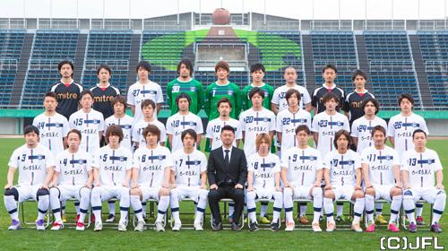 日本フットボールリーグオフィシ...