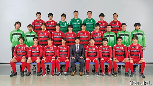 ロック】日本フットボールリーグ...